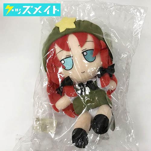 【未開封】Gift 東方ぬいぐるみシリーズ 13 紅美鈴 ふもふもめいりん。買取