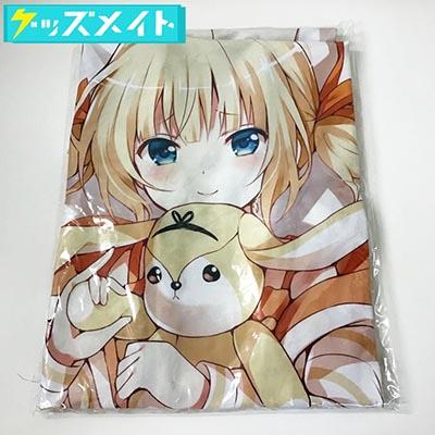 【未開封】C92 コミケ まんがタイムきらら ご注文はうさぎですか? koi描き下ろし 抱き枕カバー シャロ&マヤ&メグ 買取
