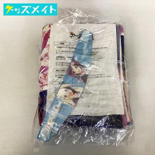 C87 コミケ 限定 カーテン魂 ハナヤマタ よさこいカーテン 一枚布カーテン+タッセル 買取