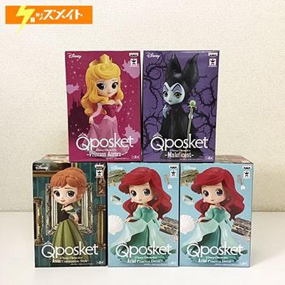 Qposket ディズニー マレフィセント , オーロラ姫 , アリエル アナ買取