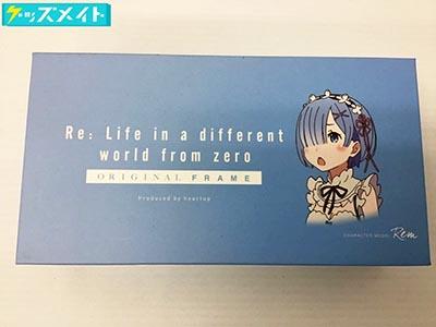 HeartUp ハートアップ × Re:ゼロから始める異世界生活 コラボ オリジナルフレーム レムモデル 買取