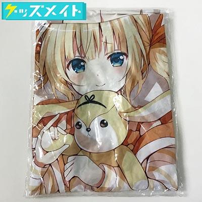 C92 コミケ まんがタイムきらら ご注文はうさぎですか? koi描き下ろし 抱き枕カバー シャロ マヤ メグ 買取