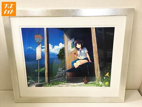 アールビバン 版画 珈琲貴族 バス停と少女 買取価格