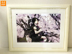 アールビバン 版画 美樹本晴彦 彩霞み~FOURTH SPRING 買取価格