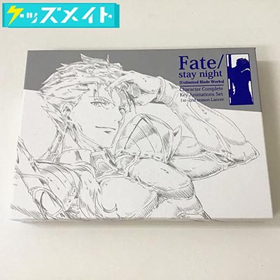 Fate/stay night Unlimited Blade Works Character Complete 1st~2nd season Lancer 原画集セット 買取