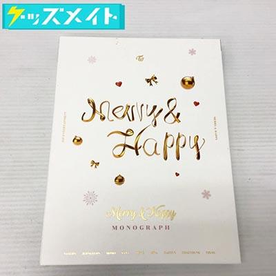 TWICE Merry&Happy MONOGRAPH 写真集 買取