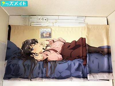 C95 コミケ 青春ブタ野郎はバニーガール先輩の夢を見ない 桜島麻衣 添い寝タペストリータペストリー買取