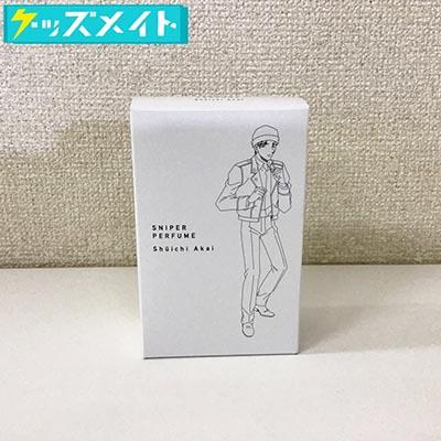 名探偵コナン スナイパーパフューム 赤井秀一の香水 特別版 50ml ゼロジーアクト 買取