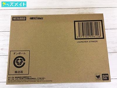 【未開封】バンダイ 魂ウェブ商店 METAL BUILD ランチャーストライカー 機動戦士ガンダムSEED買取