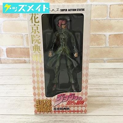 メディコス・エンタテインメント 超像可動 ジョジョの奇妙な冒険 花京院典明 買取