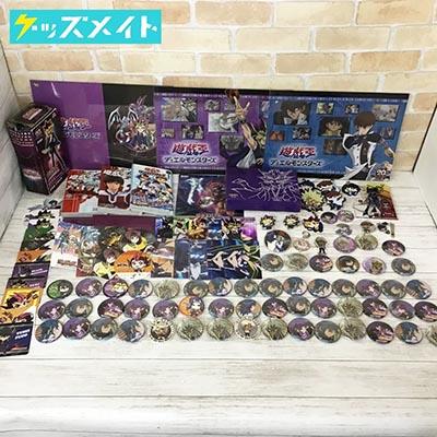 遊戯王 デュエルモンスターズ・GX・ZEXAL他 / 缶バッジ、ラバーストラップ 、アクリルスタンド、フィギュア 他 買取