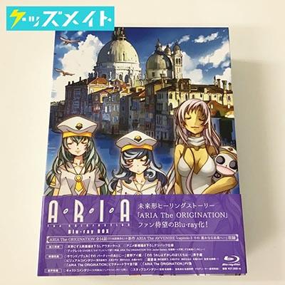 ブルーレイ アリア ARIA The ORIGINATION Blu-ray BOX 買取