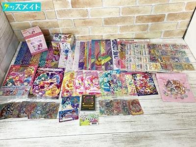 プリキュア シリーズ グッズ まとめ売り 15thメダル クリアファイル フィギュア 他 買取