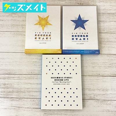 あんさんぶるスターズ! Ensemble Stars!Dream Live 1st Tour 'Morning Star!' DVD 3rd TOUR ver.DEEP ver.RISE 買取