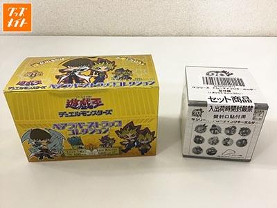 【未開封】 遊戯王 20th TVシリーズ トレーディングキーホルダー 1BOX、ペアラバーストラップ コレクション 1BOX 買取
