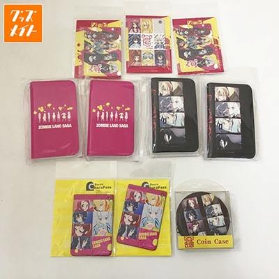 未開封 ゾンビランドサガ コインケース、手帳型スマホケース A&B、キャラパス、合皮パスケース 各種 買取
