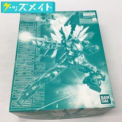 MG 1/100 機動戦士ガンダムUC ユニコーンガンダム2号機 バンシィ・ノルン 最終決戦Ver. 買取