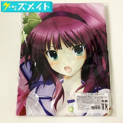 【未開封】キャラアニ Angel Beats! ゆり 抱き枕カバー 通常版 買取