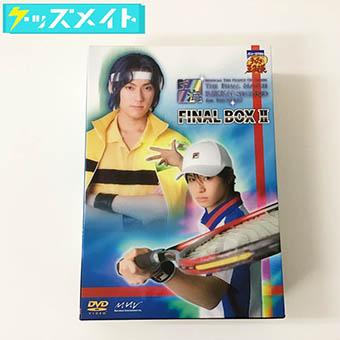 ミュージカル テニスの王子様 立海 FINAL BOX Ⅱ DVD 3枚組 買取